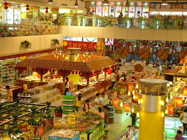 超市底层平面布置图,施工图纸,图纸,cad图纸,建筑图   某商场