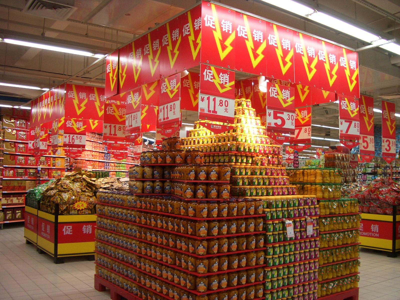 创意陈列,超市创意陈列,超市商品陈列_点力图库