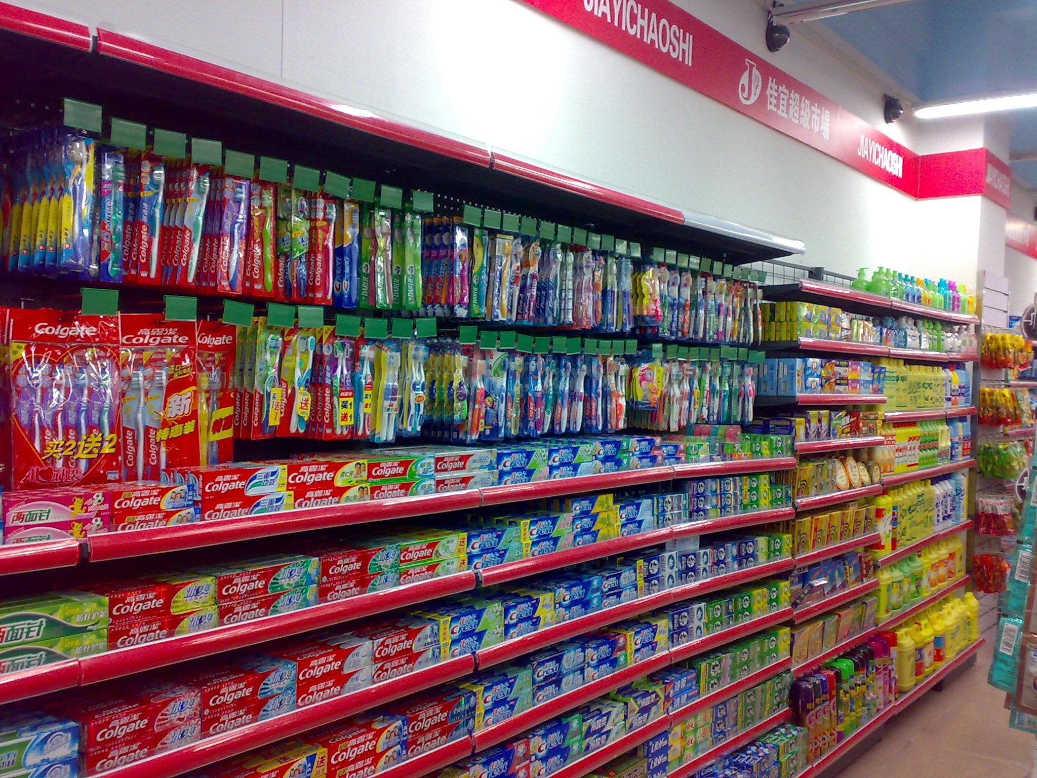 一起讨论江西的国光超市,吉福超市