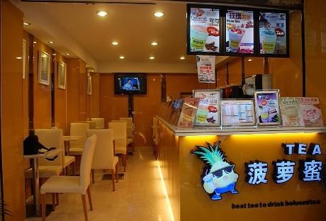 2019年奶茶店排行榜_中国吃网餐饮加盟 1点点奶茶加盟费用加盟优势