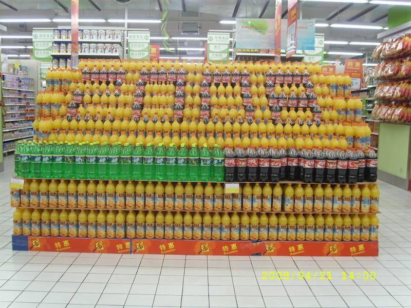 ... 创意陈列图片图片 超市商品陈列超市堆头创意陈列