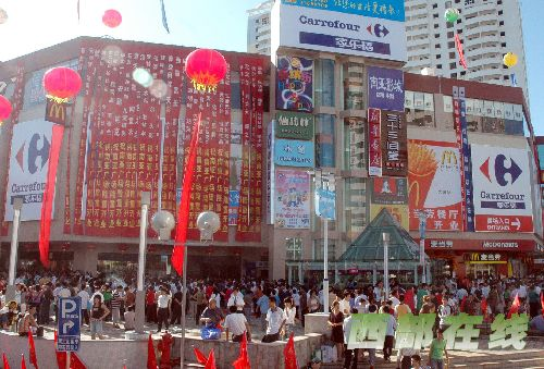 11月22日上午9点,家乐福海口首家店开业,海口市民一大早便高清图片
