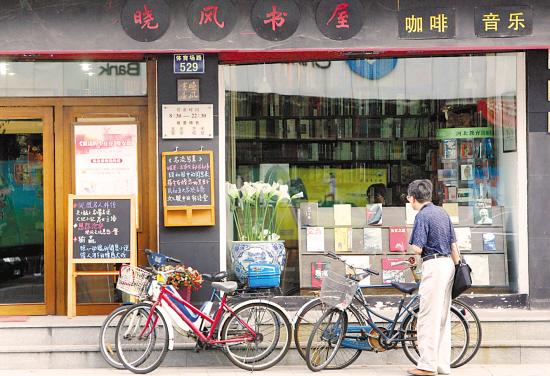 独具风格的杭派民营小书店挑战空前遭遇南京润本建筑设计有限公司怎么样图片