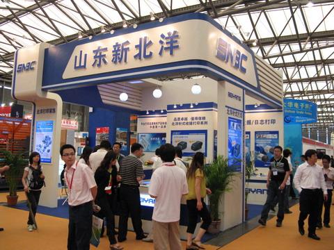 CRC第十四届中国零售业博览会之现代零售设备展