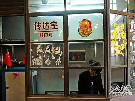 """传达室"""",你仿佛来到了80年代甚至更早的上海.   餐厅主题就"""