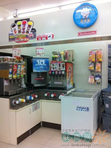 独家 泰国7 11便利店商品陈列
