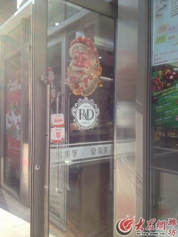 圣诞经济预热 潍坊商场提前一月装扮忙促销