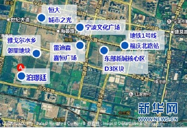 记者从宁波市公共资源交易中心获悉,于12月30日出让的年末收官地块