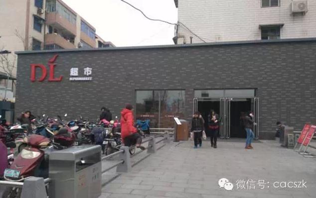 探秘许昌胖东来劳动店:为何称之为中国最好的店